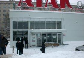 В Клину достраивают новый супермаркет