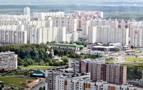 Москва стала лидером по росту цен на жилье