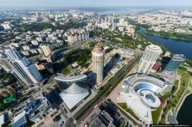 Рынок недвижимости Екатеринбурга обретает стабильность